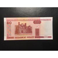 50 рублей Беларусь 2000 год серия Не (UNC)