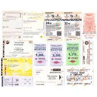 Билеты и карточки общественного транспорта европы. 26 шт. Испания, Португалия, Италия, Чехия, Венгрия, Германия, Нидерланды, Бельгия, Норвегия, Австрия, Литва, Польша, Украина