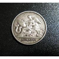 ГРЕЦИЯ 1 драхма 1910 серебро