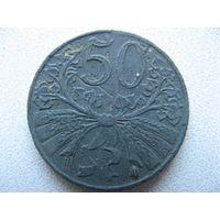 Чехия 50 геллеров 1943 г. Богемия и Моравия