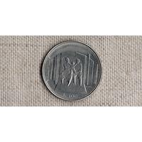 Сан-Марино 100 лир 1976 /семья//FV/