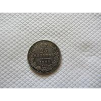 25 копеек 1838 г.  СПБ  НГ
