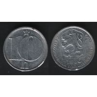Чехословакия _km80 10 геллер 1976 год (f50)(ks00)