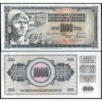 Югославия. 1000 динаров 1981. [UNC]