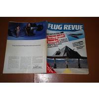 Авиационный журнал FLUG REVUE июнь 1990