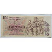 Чехословакия 500 Крон 1973, XF, 287
