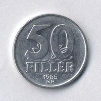 Венгрия, 50 филлеров 1985 г.