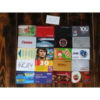20 разных карт (дисконт,интернет,экспресс оплаты и др) лот 11