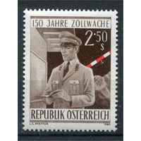 Австрия - 1980г. - 150 лет таможне - полная серия, MNH [Mi 1656] - 1 марка