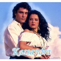 Кассандра / Kassandra (Венесуэла, 1992) Все 150 серий. Скриншоты внутри