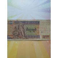 Бирма 500кьят