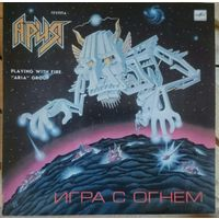 Ария - Игра с огнем,  LP