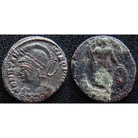 YS: Древний Рим, Константинополь, памятная монета 330-346 н.э.