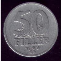 50 филлер 1968 год Венгрия