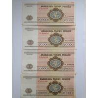Беларусь, банкноты 20000 руб.-АА 0488385, АА 0488388, АА 0488387, АА 0488389, АЕ 1628368; 10000руб.-АГ 0373879