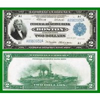 [КОПИЯ] США 2 доллара 1918 г.