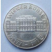 Австрия 25 шиллингов 1971 200 лет Венской бирже