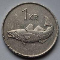 Исландия, 1 крона 1984 г