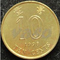 1251:  10 центов 1998 Гонконг