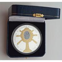 550 лет обретения чудотворной Жировичской иконы Божией Матери, футляр для монеты
