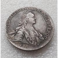 Монета Полтина 1768 г. Екатерина II. КОПИЯ #005