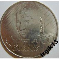 Армения 100 драм 1997 года Чаренц UNC