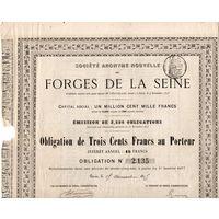 Облигация компании DES FORGES DE LA SEINE (Кузницы Сены), Париж, 1875 г.