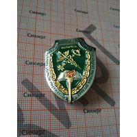 Знак Института подготовки кадров и повышения квалификации должностных лиц таможенных органов РБ