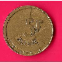 31-14 Бельгия, 5 франков 1986 г