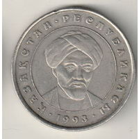 Казахстан 20 тенге 1993