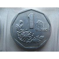 Китай 1 цзяо 1992 г.