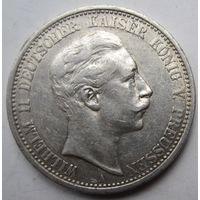 Германия. 2 марки 1904. Серебро. 428