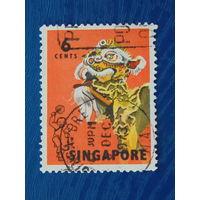Сингапур 1973г. Маска.