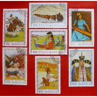 Монголия. ( 7 марок ) 1975 года.