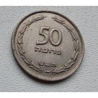 Израиль 50 прут, 1949 7-2-5