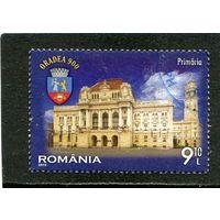 Румыния. Ратуша, герб