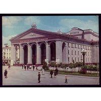 ДПМК 1974 год Ровно Драмтеатр