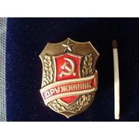 Знак дружинника СССР, лёгкий.