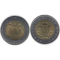 Сан-Марино 500 лир 1987 15 лет возобновлению чеканке монет UNC