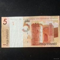 5 рублей 2009 г., ААлло, справочная, с хвалёным кантом