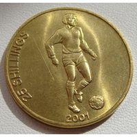 """Сомали. 25 шиллингов 2001 год KM#103 """"Футболист"""""""