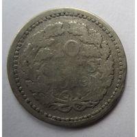 Нидерланды. 10 центов 1919. Серебро. 243