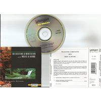 David Miles Huber - Relaxation & Meditation With Music & Nature - Mountain Streams (GERMANY CD 1994)