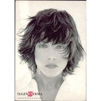 Рекламная открытка Лохматая