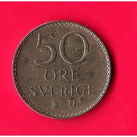 01-05 Швеция, 50 эре 1973 г.