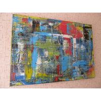 Картина масло (абстракция). 50*70 см. Холст на подрамнике.  Готова к навеске.