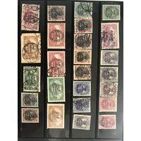 Большой лот марок немецкой оккупации (колонии).  Все на фото!  С 1 руб!