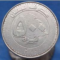 500 ливров 2000 ЛИВАН