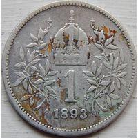 10. Австрия 1 крона 1893 год*