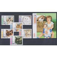 [928] Бенин 1995. Фауна.Кошки.   Гашеная серия+блок.